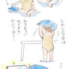 うぎちゃん絵日記2