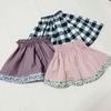 手作りスカート 子供へのプレゼント