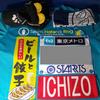 餃子ランナー的「東京マラソン」装備を、いまさら公開w