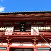 【鎌倉いいね】鎌倉殿の八幡様の大晦日。初詣はおウチで。