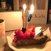 誕生日おめでとうございました&あけましておめでとうございます