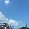 2017/09/09 今日の沖縄の天気、空 リベンジポルノってやばいよね