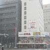中山道を越えてゆけ in 長野 二日目 2016.12.27-28
