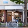 谷保「Maru Cafe Kitchen(マルカフェキッチン)」