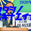 2020年 ベスト映画10/後篇