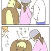 馬は人間の言葉がわかるのだろうか