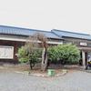 三江線:川平駅