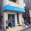 3906 笹塚「オパン」