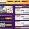 Re.とじともれぽーと その28(追記)