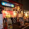 【ラーメン】九州じゃんがら-マイルドな豚骨!【レビュー】