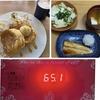 【スタイルアップ100日チャレンジ】6〜9日目 お皿購入!