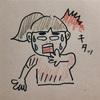 妊活〜生理12日目〜