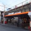 大阪めぐり(114)