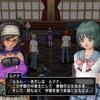 伝説の破壊神 scene14
