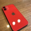 iPhone12 mini 施工しました😃