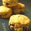 サラダ油で気軽に作れる全粒粉のスコーンのレシピ!