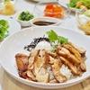 【和食】照り焼き丼を親子丼に/Rice Bowl Topped with Chicken and Egg
