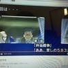 アニメ「笑ゥせぇるすまんNEW」第3話に583系の物語放送!