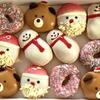 クリスマスドーナツ☆HAPPY HOLIDAY
