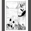 momoちゃんで遊ぶ その6 Kindle
