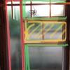新しくするキッチンの前に掃き出し窓があったので、窓の形を変えるリフォームをしました!