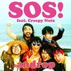 SOS! feat. Creepy Nuts / 日比谷野音は大雨注意!まさにSOS!そして伝説に