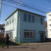 [炭鉄港]★旧三菱鉱業事務所(現在の北星電機)