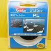 PLフィルターを購入! 初回使用時は使い方が分からず失敗しました。
