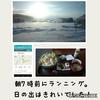 2018年2月6日(火)【観光情報の整理&近所のお風呂屋さんの巻】