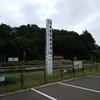 東日本大震災の翌日 被災した信州栄村 ☺