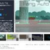 【新作無料アセット】わずか5枚のタイル素材で全隣接パターンを自動生成!UnityのTilemapとして扱える便利な2Dタイル描画補助ツール(日本作家)「Fang Auto Tile」