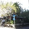「白龍神社」(中村区)