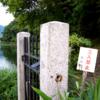日本列島の精神文化史概論
