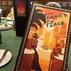 【DCLワンダー号】ティアナのレストランに行ってきた!【リニューアル後】