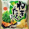 山芳製菓 ポテトチップス ねぎだくおろしポン酢風味