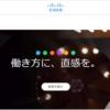 Cisco Webex TeamsでBotを作るために調べていること