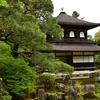 わび・さびの東山文化を今に伝える慈照寺(銀閣寺)の見どころは?(Kyoto,Jishoji,Ginkakuji)