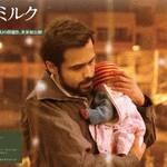 映画「汚れたミルク」(完全ネタバレ)これは単なる「ネスレ・ボイコット」的告発映画でも、勇気あるひとりの男の物語でもない。