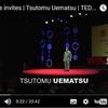植松努氏の講演を聞きに行って来ました。挑戦に大切な3つの言葉。