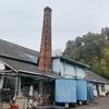 茨城へ蔵見学ツアー!口当たりのやさしい「白菊」を造る廣瀬商店さん