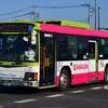 国際興業バス 5217号車