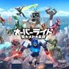 PS4/Switch/Xbox One/Steam『オーバーライド 巨大メカ大乱闘』レビュー!笑えて熱くて……そしてカッコ良い対戦ロボットアクションだ!