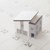 注文住宅が完成するまでの流れと期間、準備することをご紹介
