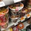 【コンセプト】派生商品の味噌ぶっこみ飯