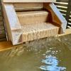 紫尾温泉 くすのき荘(鹿児島)