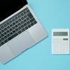 Webライターにおすすめの会計ソフト3選!確定申告に役立つポイントも解説します