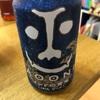 エールビール IPA AOONI(青鬼)