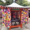 【京都】『八坂庚申堂(金剛寺)』に行ってきました。 女子旅 京都旅行 京都旅