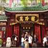 横浜中華街でランチするならココ!!萬珍樓(まんちんろう)のランチコース