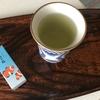 宇治茶を飲みながら、人吉を思う